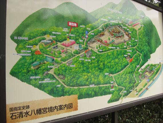 石清水八幡宮の猫と走井餅01