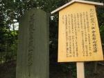 石清水八幡宮の猫と走井餅03