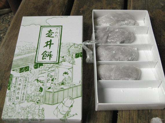 石清水八幡宮の猫と走井餅13