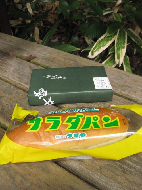 石清水八幡宮の猫と走井餅12