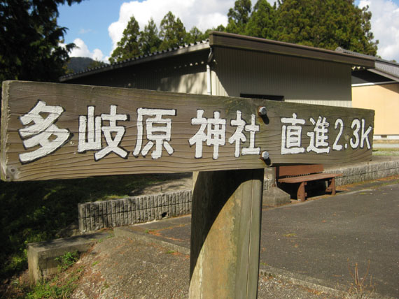 熊野古道・三瀬坂峠①-06