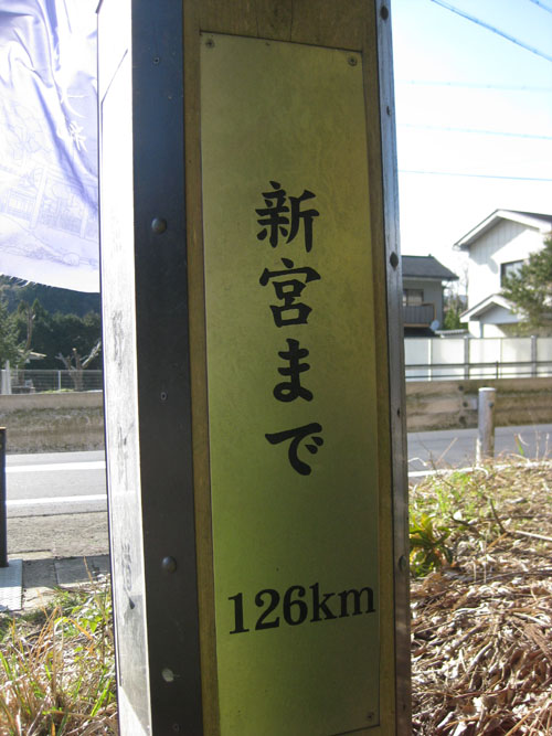 熊野古道・三瀬坂峠③-29