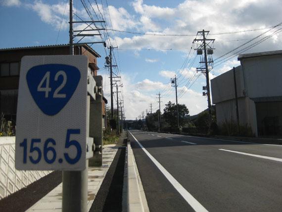 熊野古道・三瀬坂峠④-02