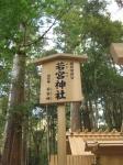 熊野古道・三瀬坂峠④-21