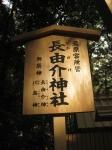 熊野古道・三瀬坂峠④19
