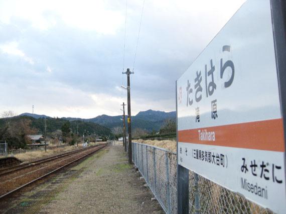 熊野古道・三瀬坂峠④-30