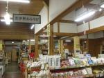 熊野古道・三瀬坂峠④-27