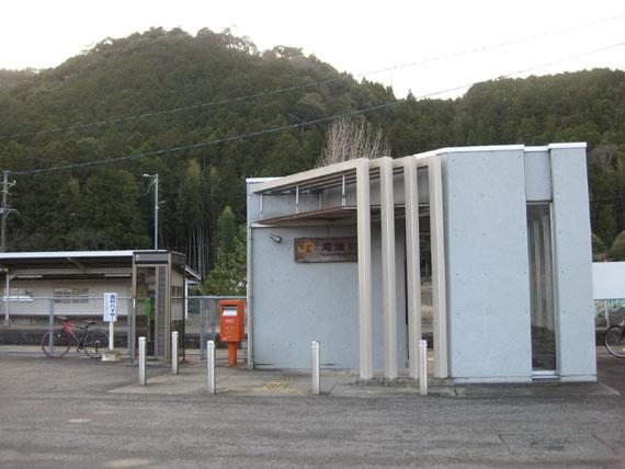 熊野古道・三瀬坂峠④-29