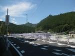 熊野古道・ツヅラト峠2-05
