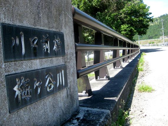 熊野古道・ツヅラト峠2-01
