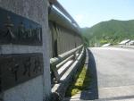 熊野古道・ツヅラト峠2-10