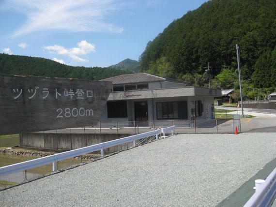 熊野古道・ツヅラト峠2-07