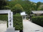 熊野古道・ツヅラト峠2-08