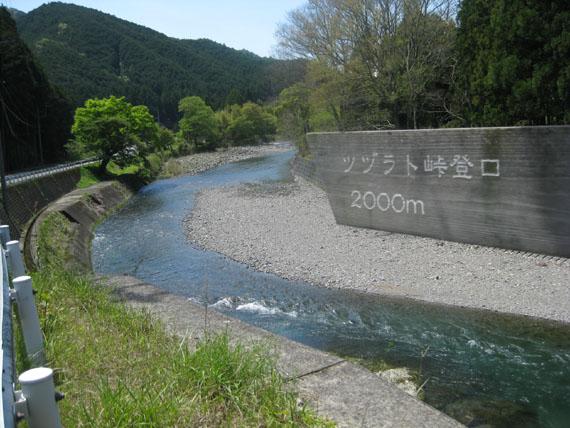 熊野古道・ツヅラト峠2-13