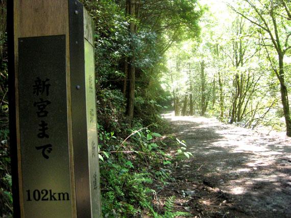 熊野古道・ツヅラト峠2-28