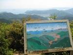 熊野古道・ツヅラト峠4-16
