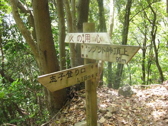 熊野古道・ツヅラト峠5-02