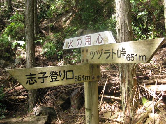 熊野古道・ツヅラト峠6-19