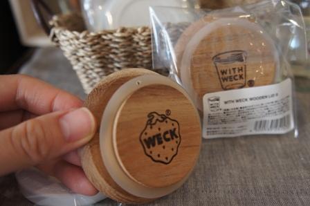 WECK木のキャップ