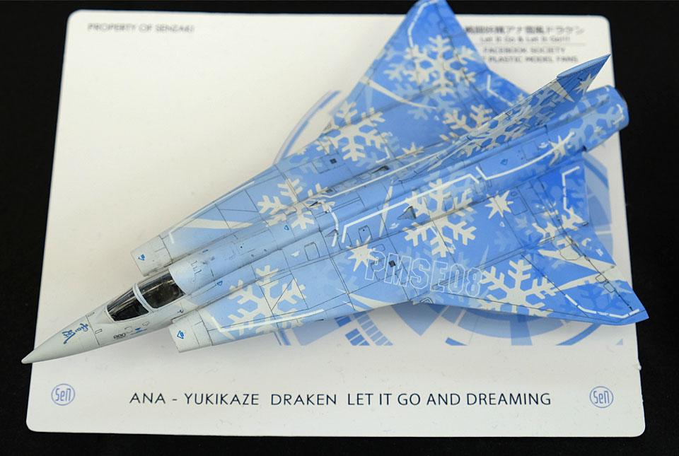 3567 飛行機 960×645