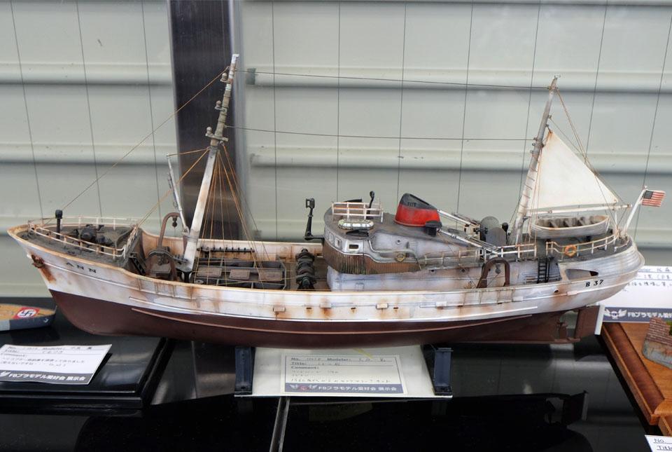 3570 船 960×645