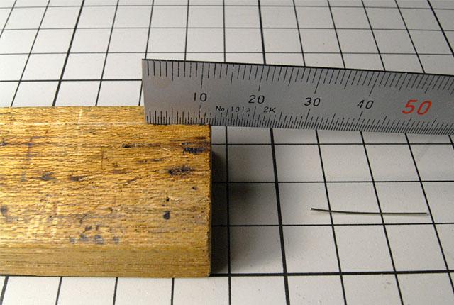 4566 ブレード保持治具 640×430