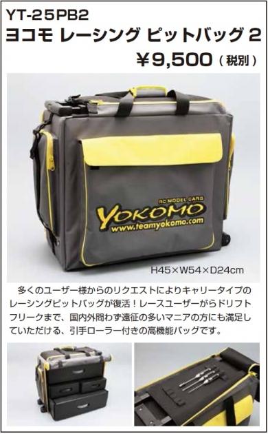 YOKOMO BAG2