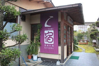 036kataoka.jpg
