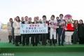 表彰式2(2015川崎記念)