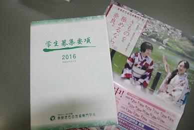 IMG_6032 - コピー