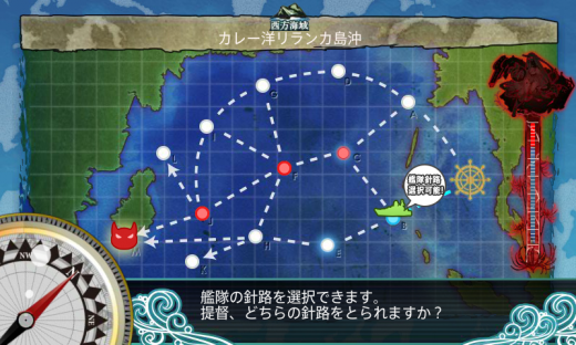 kancolle_20150612-210220207.png