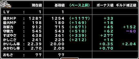キャプチャ 1 4 mp23-a