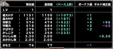 キャプチャ 6 10 mp5-a
