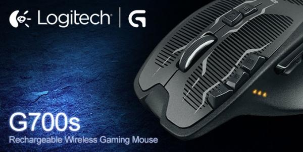 logitech-g700s-mouse.jpg