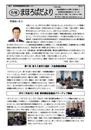 btn_kouhou005.jpg