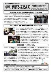 btn_kouhou006.jpg