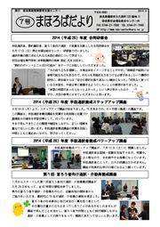 btn_kouhou007.jpg