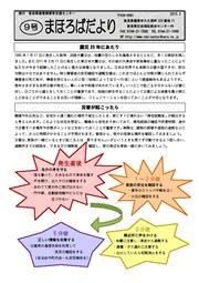 btn_kouhou009.jpg