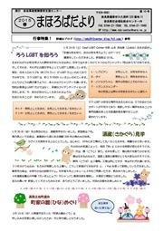 btn_kouhou010.jpg
