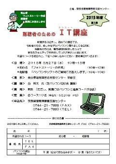 gyoji20150527.jpg