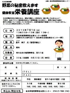 gyoji20150701.jpg