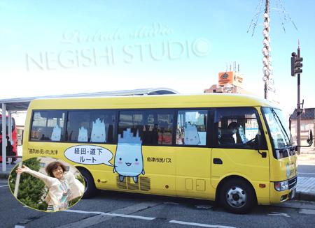 IMG_0237-yuko.jpg
