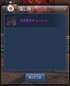 1-スクリーンショット_150121_001-001