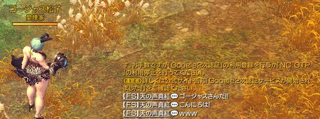 1-スクリーンショット_150122_005