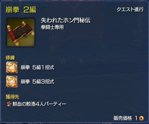 1-スクリーンショット_150124_001