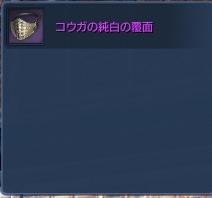 1-スクリーンショット_150323_000