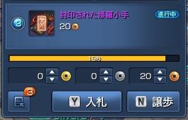 1-スクリーンショット_150429_000