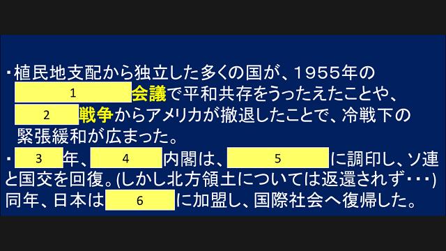 IMG_8561 (3)