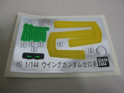 HGBF-WING-GUNDAM-ZERO-HONOO_0007.jpg