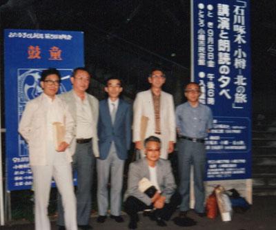 1986年北の旅小樽 1